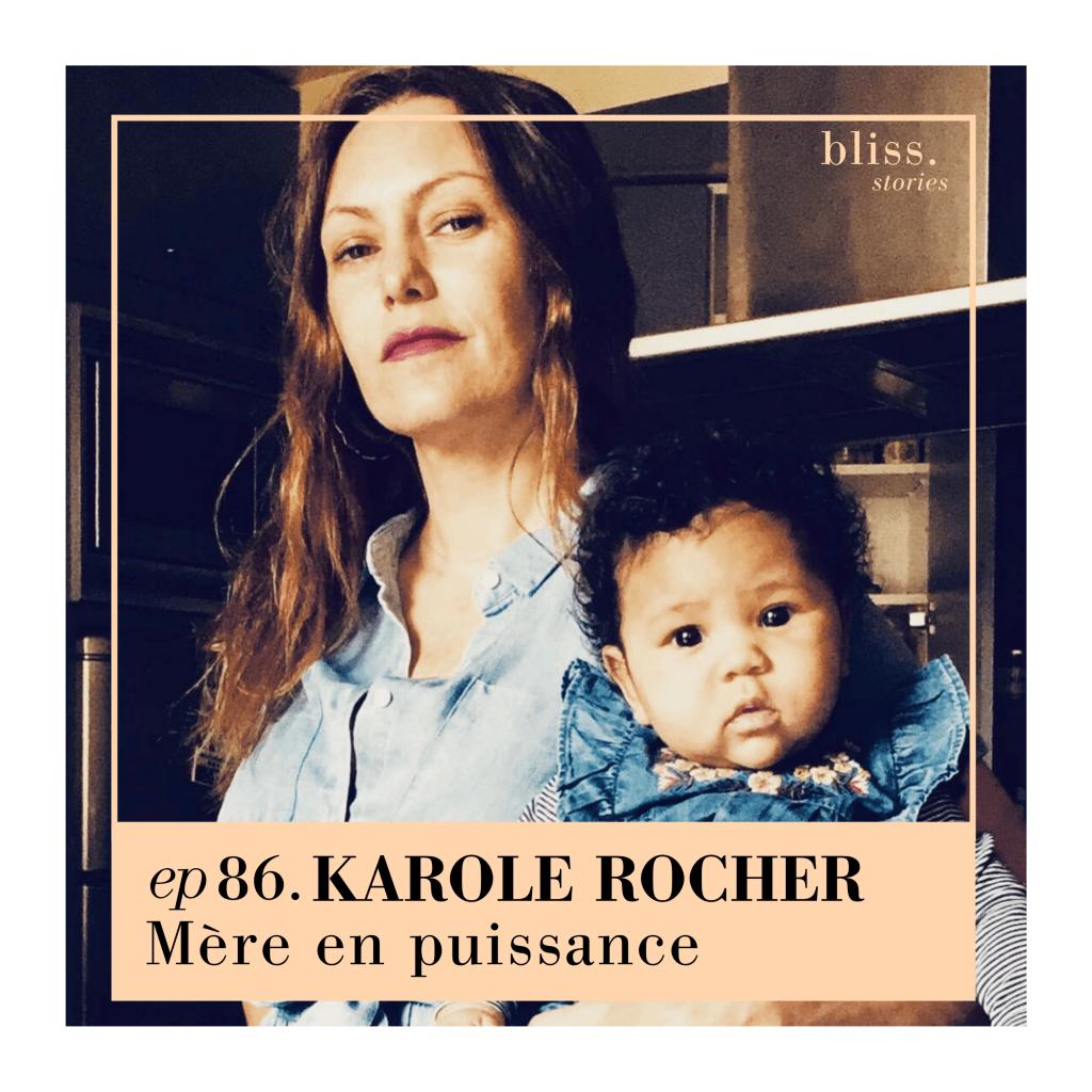Karole Rocher, Famille recomposée, Enfants de pères différents